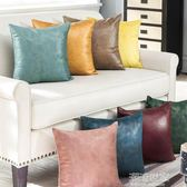 高端熱銷仿皮質抱枕靠墊沙發墊辦公室樣板房pu皮美式靠枕軟包靠背igo『潮流世家』