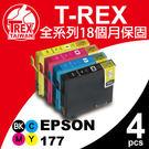 【T-REX霸王龍】4入組裝系列 Eps...