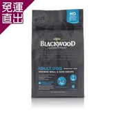 BlackWood柏萊富 特調成犬活力(雞肉+米) 犬糧 15磅 X 1包【免運直出】