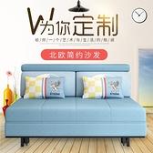 布藝沙發床兩用可折疊雙人床1.5米多功能客廳小戶型經濟型網紅款 現貨快出YYJ