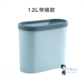垃圾桶 廚房垃圾桶掛式衛生間家用客廳大號北歐垃圾桶創意簡約ins風T 多色