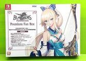 (中文限定版) NS BLADE ARCUS Rebellion from Shining-Premium Fan Box