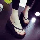 夾腳拖鞋  女夏時尚外穿沙灘拖鞋韓韓黑色中高坡跟夾腳防滑涼拖鞋