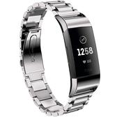 [9美國直購] 錶帶 Aresh Compatible with Fitbit Charge 3 Bands,Stainless Steel Replacement Band Strap for Fitbit Charge 4
