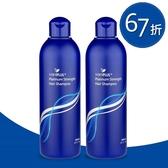 2入組【vaniPLUS 薇霓進階】光彩健髮洗髮精 (300ml)