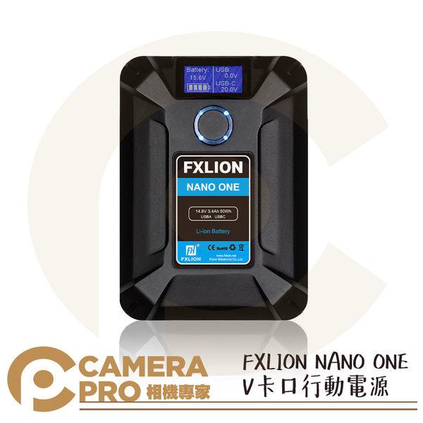 ◎相機專家◎ FXLION NANO ONE V卡口 行動電源 充電電池 電源供應器 USB 50wh 可登機 公司貨