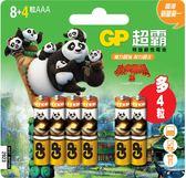GP特強鹼性4號8+4電池