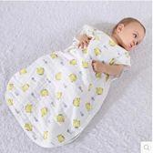 純棉紗布新生兒童防踢被空調被春秋寶寶睡袋GZG410【每日三C】