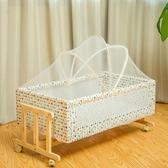 兒童床送涼席蚊帳實木兒童床小搖床便攜式寶寶搖籃床童床可搖擺0-2歲寶jy【快速出貨八折搶購】