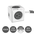 PowerCube 防雷抗突波款 雙USB延長線/灰色/線長1.5公尺 (型號 - 4420)