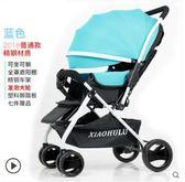 嬰兒手推車可坐可躺輕便折疊高景觀避震兒童寶寶igo爾碩數位3c