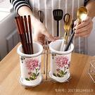 陶瓷筷子筒瀝水 家用筷子桶筷子盒 韓式收納置物架筷籠筷筒筷子籠 小確幸生活館