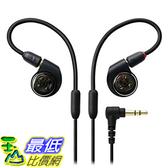 [東京直購] audio-technica 鐵三角 雙動圈耳塞式耳機 ATH-E40