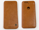 NILLKIN HUAWEI Nexus 6P 側翻手機保護皮套 新皮士 秦系列 2色可選