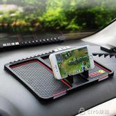 現代瑞納朗動領動3D立體防滑墊車用手機墊車載儀錶台硅膠止滑墊 ciyo黛雅