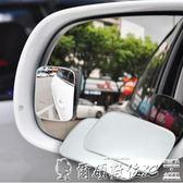 後視鏡汽車用后視鏡小方鏡360度無邊可調倒車盲點盲區高清反光輔助鏡子 【七月好物】