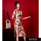 改良版旗袍2021春季新款年輕款少女顯瘦中國風優雅氣質旗袍連【全館免運】