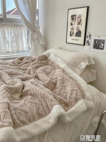 復古羊羔絨保暖毯子沙發蓋毯午休冬季加厚珊瑚絨毛毯 秋季新品