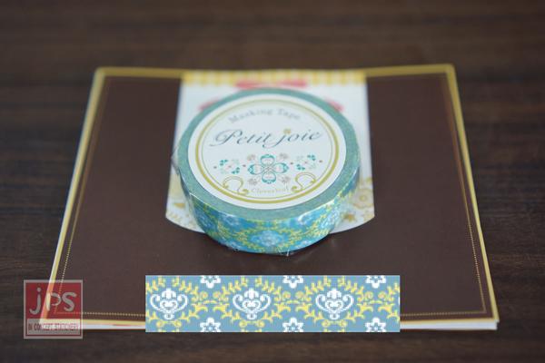 【NICHIBAN】 日絆 Petit Joie Masking Tape 和紙膠帶 巴洛克風皇紋 (PJMT-15S017)