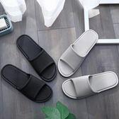 日式居家男情侶涼拖鞋女夏室內拖鞋塑膠防滑浴室洗澡家居家用鞋