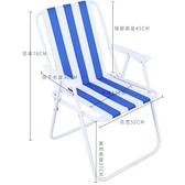 海灘二折彈簧椅折疊椅簡易戶外簡約休閒椅收納方便折合椅出行攜帶