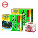 【台糖食補】冬蟲夏草烏骨雞(2.2kg/隻) x3盒加送安心豚豬肉高湯(10包/盒)_免運