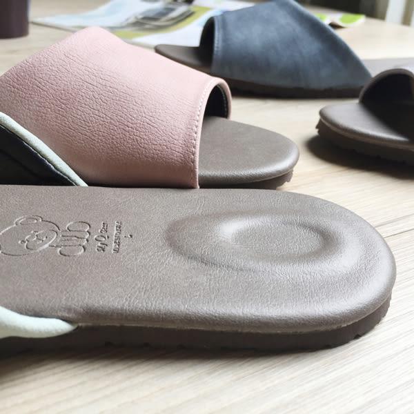 台灣製造-風格系列-渲色皮質室內拖鞋-5雙超值組