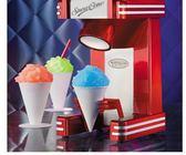 刨冰機美國Nostalgia刨冰機碎冰機綿綿冰沙機商用家用小型全自動奶茶店 igo城市玩家