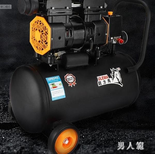 銳力馬靜音空壓機小型高壓空氣壓縮機木工裝修噴漆220V牙科沖氣泵 PA15735『男人範』