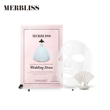 韓國 MERBLISS 婚紗面膜 25g (單片) 珍珠魚子醬婚紗面膜 婚禮面膜 面膜
