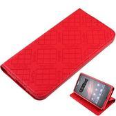KooPin HTC Butterfly S 蝴蝶S 隱磁系列 超薄可立式側掀皮套