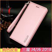送掛繩 純色皮套 三星 Galaxy J4 J6 J8 2018 手機殼 支架 插卡 錢包款 J4 2018 保護套 手機套 保護殼 軟殼