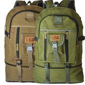 後背包 韓版超大容量雙肩帆布包 電腦包 旅行背包男女潮包80L大號登山包  潮先生