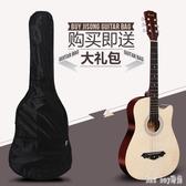 38寸民謠木吉他初學者男女學生結他成人樂器入門通用款自學 QQ13210『bad boy時尚』