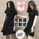 EASON SHOP(GQ0887)韓版純色小香風彈力貼身下襬魚尾裙包臀圓領短袖連身裙洋裝女短裙A顯瘦A字半身裙