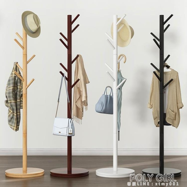 實木衣帽架落地掛衣架柜子簡易臥室家用衣服包置物簡約現代 ATF 夏季狂歡