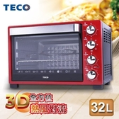 《福利品》*加碼贈Tefal搖搖杯*【TECO 東元】32L雙溫控電烤箱 YB3201CBR