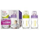 US BABY 優生真母感玻璃奶瓶(寬口徑240ml)-2入【佳兒園婦幼館】