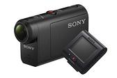 SONY HDR-AS50R 4K運動攝影機 再送64G卡+專用電池+專用座充+4好禮 縮時攝影 公司貨
