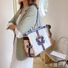 氣質媽咪包2020新品大容量上課書包簡易購物袋敞口大包包女ins潮  一米陽光