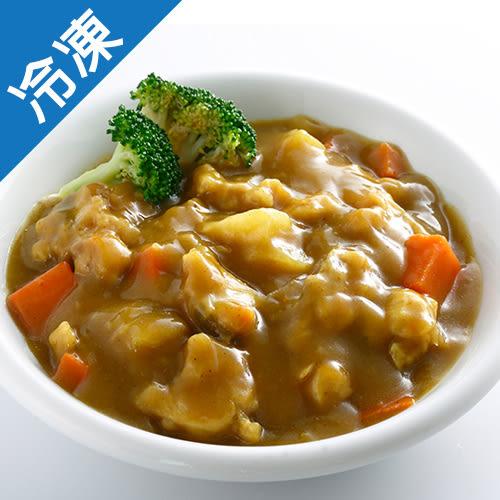 捷康大廚在家印度香料咖哩雞肉300【愛買冷凍】