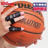 護指 籃球護指指關節運動護具護指套滬指指套專業護手指繃帶用品 【快速出貨八折】
