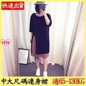 YOYO 中大尺碼圓領開叉直筒洋裝連身裙(XL-4L)【AH1024】