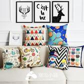 靠枕 床頭椅子靠枕客廳美式風格 潮流小鋪