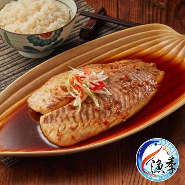【漁季】顏師父台式古早味鯛魚片*1包(250g±10%)