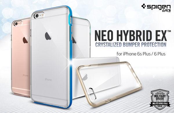【贈9H玻璃保貼】SPIGEN SGP iPhone 6s Plus 5.5吋 Neo Hybrid EX CC 強化邊框 透明背蓋 保護殼 手機殼 i6s+