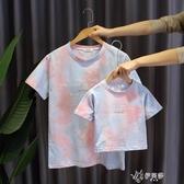 親子裝T恤夏季新款個性洋氣一家三四口母子母女短袖 伊芙莎