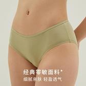 【3條裝】高腰內褲女士棉透氣輕薄柔軟舒適【聚寶屋】