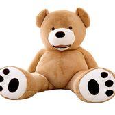 公仔 生日禮物大熊超大號毛絨玩具1.6m1.8m1-2米3泰迪熊貓公仔抱抱熊生日禮物女IGO 全館免運
