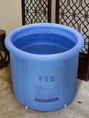 摺疊浴桶 加厚成人浴盆塑料兒童沐浴桶 充氣浴缸泡澡桶雙人ATF 格蘭小舖